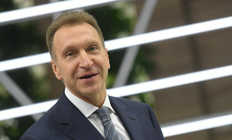Игорь Шувалов рассказал, как в будущем сократят рабочую неделю