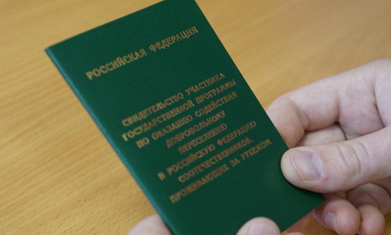 Семнадцать субъектов Российской Федерации нехотят участвовать вгоспрограмме попереселению сограждан