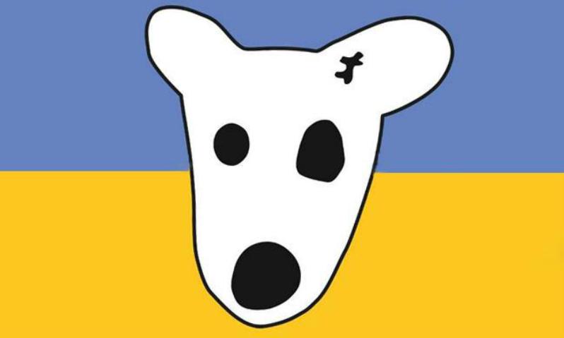 Петиция украинцев об отмене блокировки