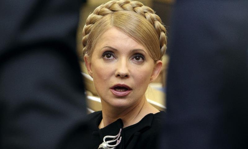 В Верховной раде потребовали рассмотреть вопрос о «госизмене» Тимошенко в пользу России