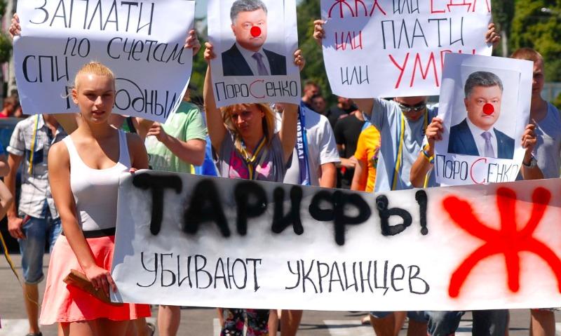 В ожидании протестов: 85 процентов украинцев заявили, что их страна находится в состоянии хаоса