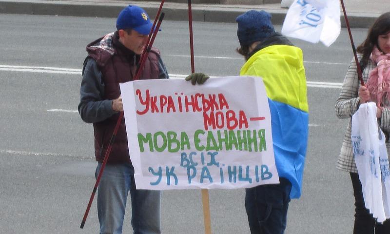 Дома на родном языке говорит только половина украинцев