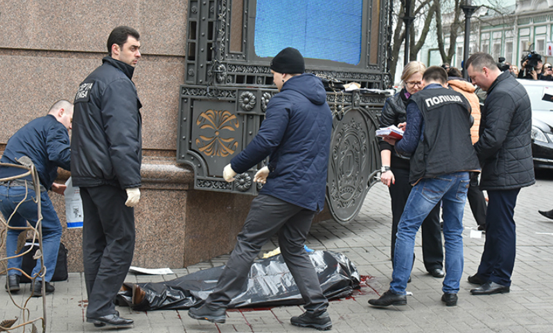 В Киеве арестовали вероятного соучастника убийства Дениса Вороненкова