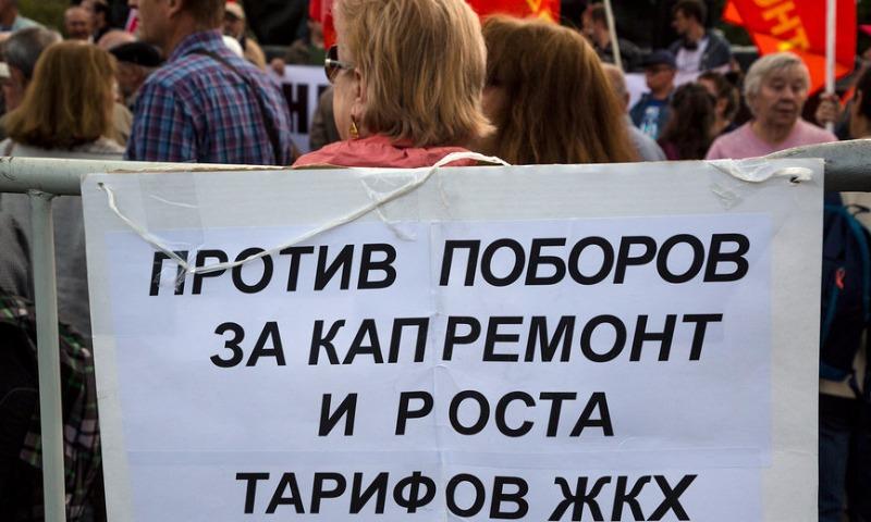 В России с 1 июля подорожают услуги ЖКХ