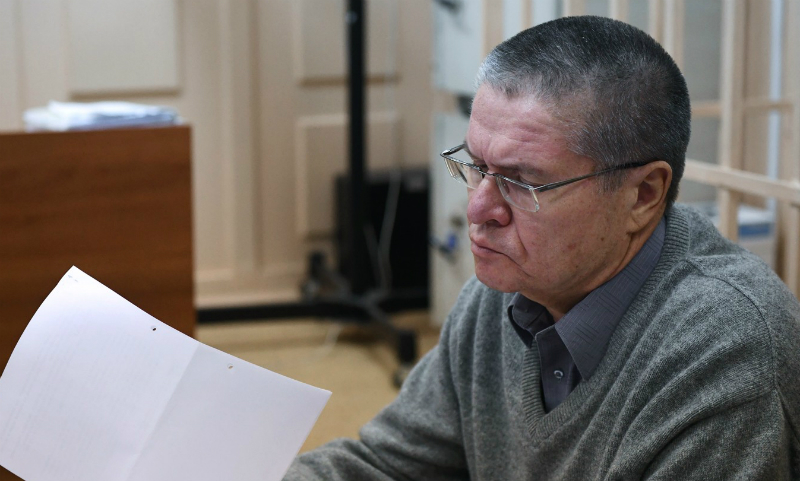Следствие назвало срок передачи дела Улюкаева в суд