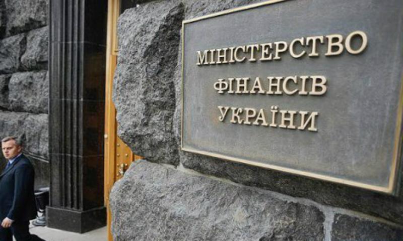 Стал известен размер долга Украины перед Россией по еврооблигациям