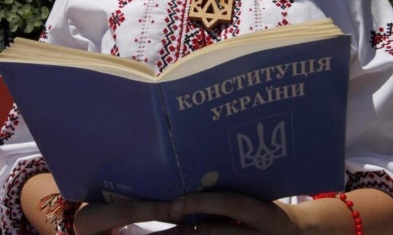Депутаты Верховной рады придумали новые названия для Крыма