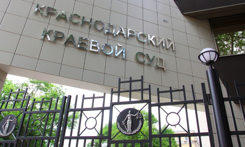 Защищающие краснодарскую судью коллеги запутались в
