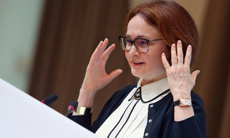 Банк РФ опроверг слухи про ограничения покартам «Мир»
