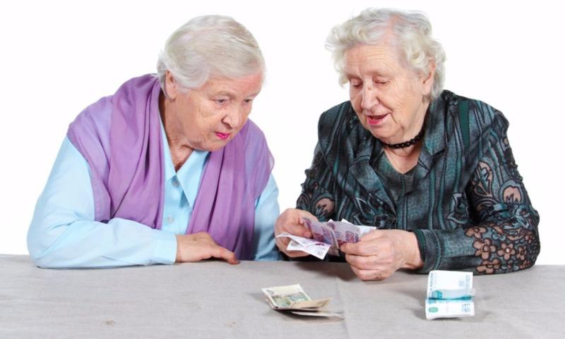 Россияне не копят на будущую пенсию