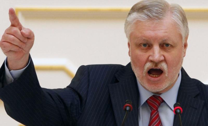 Сергея Миронова обвинили в продаже единороссам реготделения