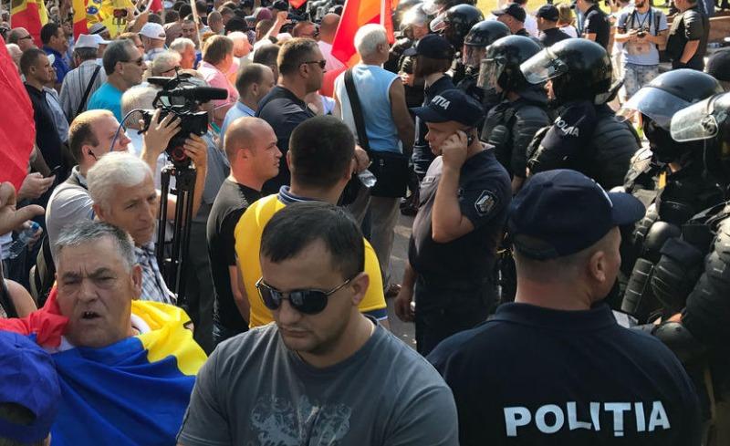 акция в Молдове