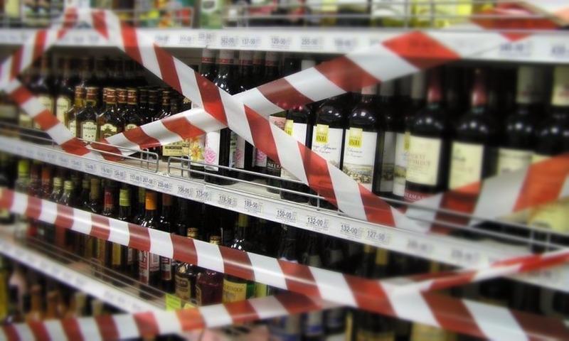 В России хотят запретить продажу алкоголя в выходные дни