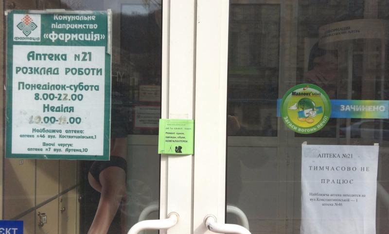 Украина решила патриотически отказаться от российских лекарств