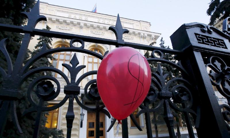 Ключевая ставка в России осталась на прежнем уровне