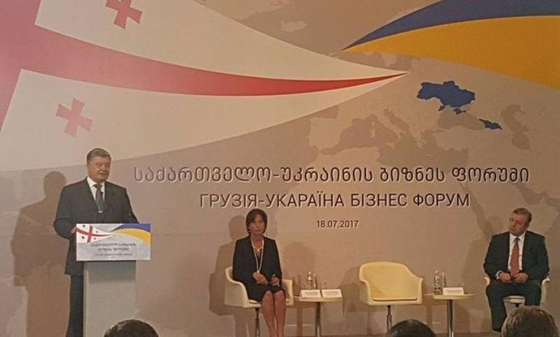 Саакашвили пожалел Порошенко, которого унизили в Грузии