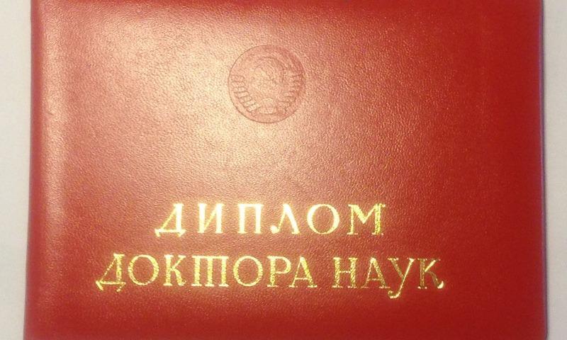 Госдуме предложили ужесточить наказание за «нематериальную взятку»