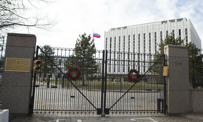 Белый дом назвал условие возвращения дипломатической собственности России в США