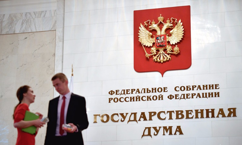 Комитет Госдумы одобрил текст присяги при вступлении в гражданство РФ