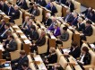 http://bloknot.ru/obshhestvo/deputaty-prinyali-zakon-ob-uzhestochenii-nakazaniya-za-sklonenie-detej-k-suitsidu-549278.html