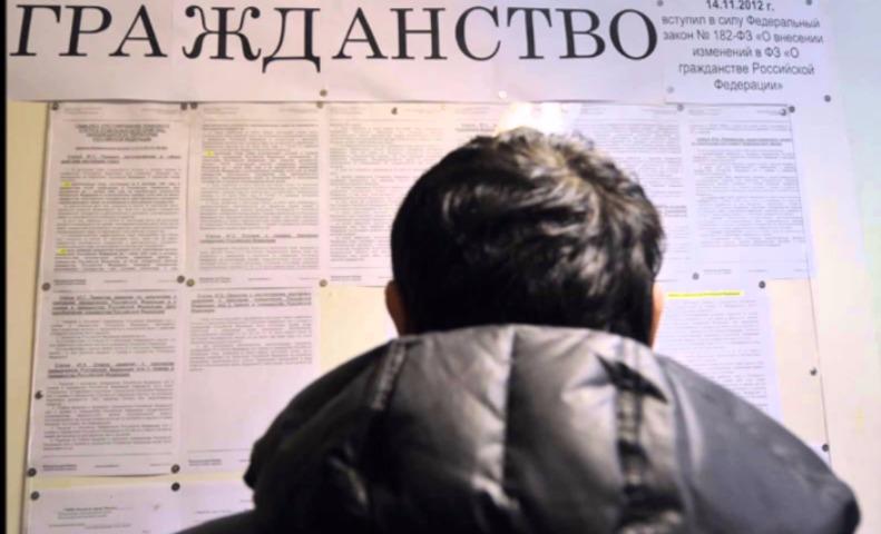 Госдума одобрила поправку об отказе от гражданства Украины для желающих получить российский паспорт
