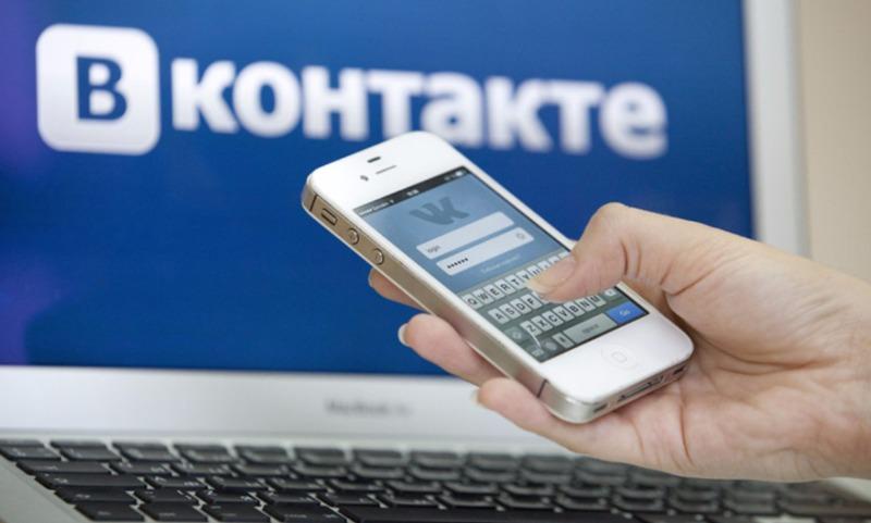 Соцсеть «ВКонтакте» ввела новую функцию