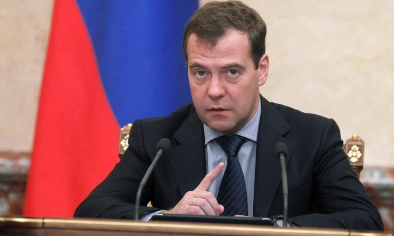 Медведев разрешил россиянам иметь единый личный кабинет по госуслугам