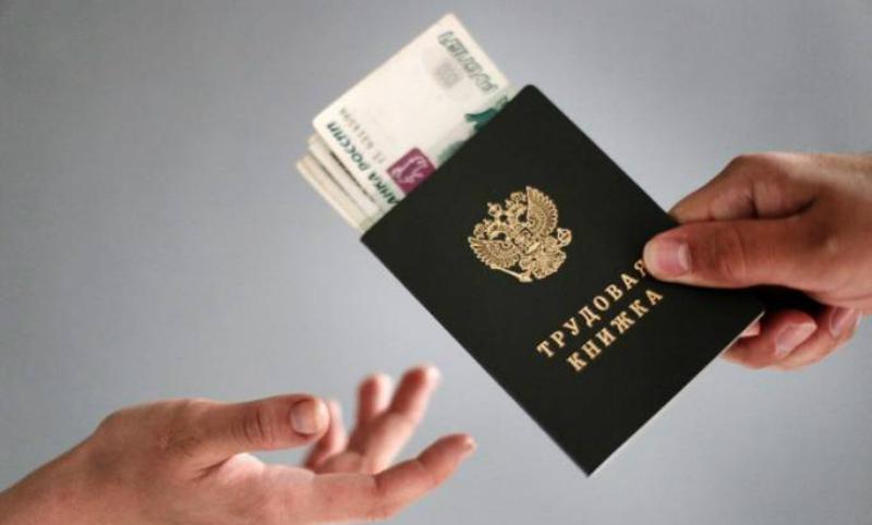 Минимальный размер оплаты труда с 1 июля повысили на 300 рублей