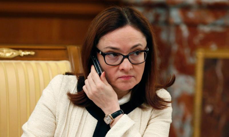 Глава ЦБ предложила не выпускать из страны руководителей попавших под подозрение банков