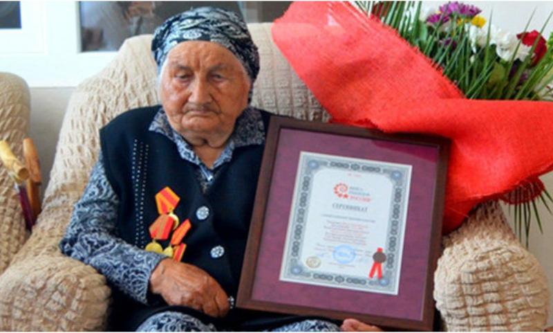 127-летняя жительница Кабардино-Балкарии официально названа самым пожилым человеком России