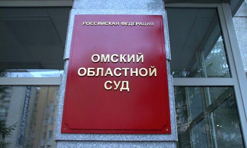 Судебный прецедент: в Омске разрешили забрать недвижимость за долги ЖКХ