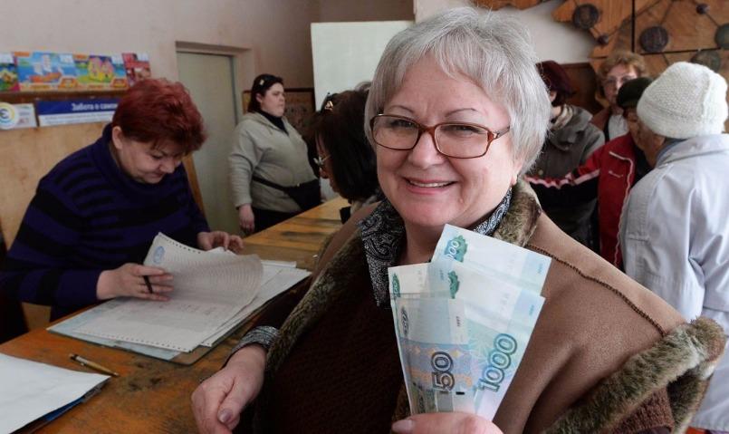 ПФР пообещал неработающим пенсионерам по 15 тысяч рублей через три года