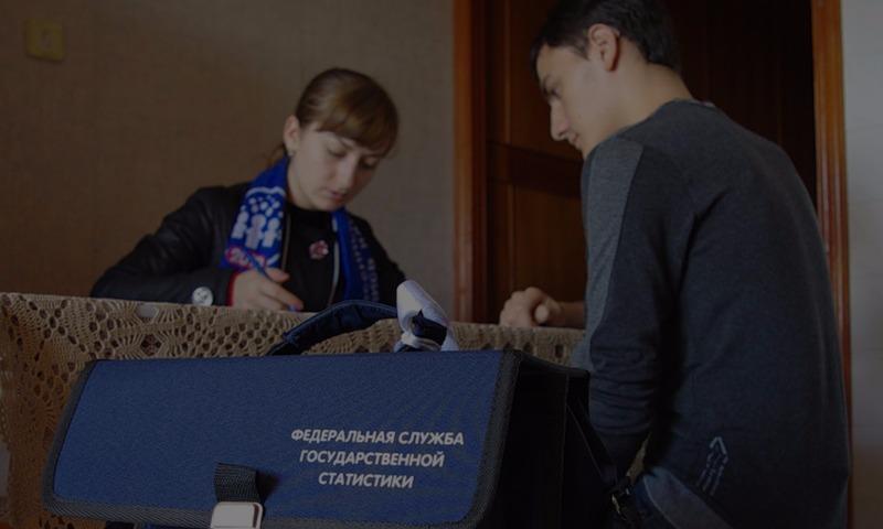 Кабмин поручил МЭР улучшить расходы напроведение переписи населения