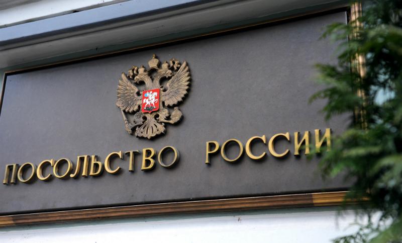 Экстрадированный в США россиянин Мартышев обвиняется в электронном мошенничестве