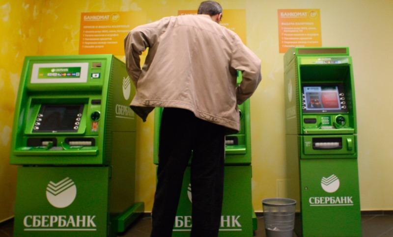 Сбербанк готовится заменить банковскую карту на лицо клиента