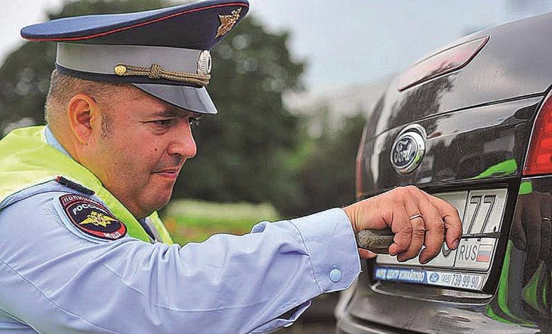 МВД установило новые правила регистрации автомобилей