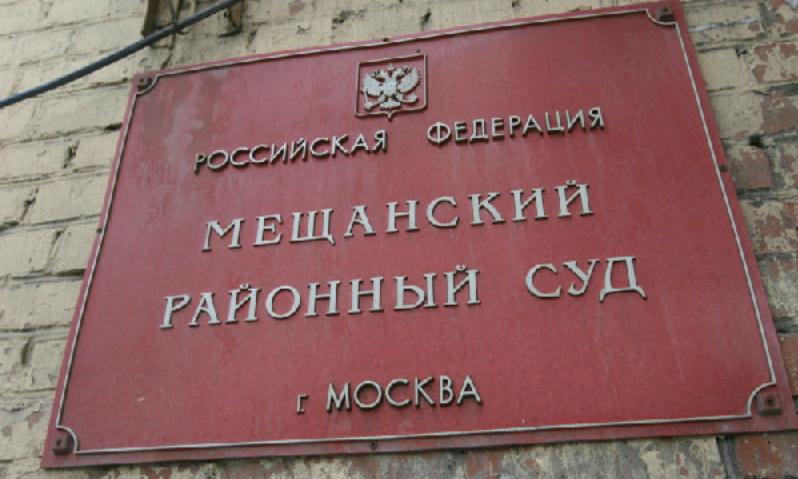 Начальника отдела одного из военкоматов Москвы посадили на 3 года за мошенничество
