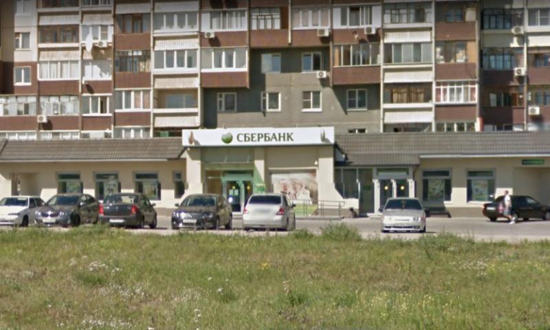 Бывший топ-менеджер Сбербанка украл со счетов ВИП-клиентов 1 миллиард рублей