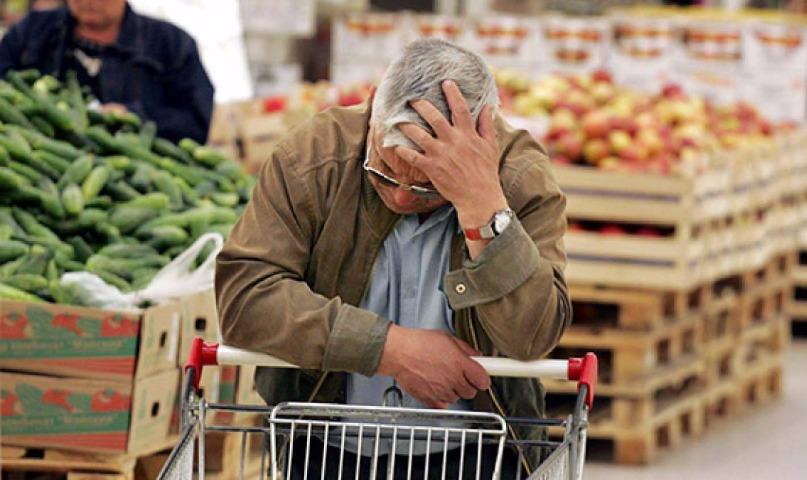 Цены на продукты питания будут расти все лето из-за холодов - Банк России