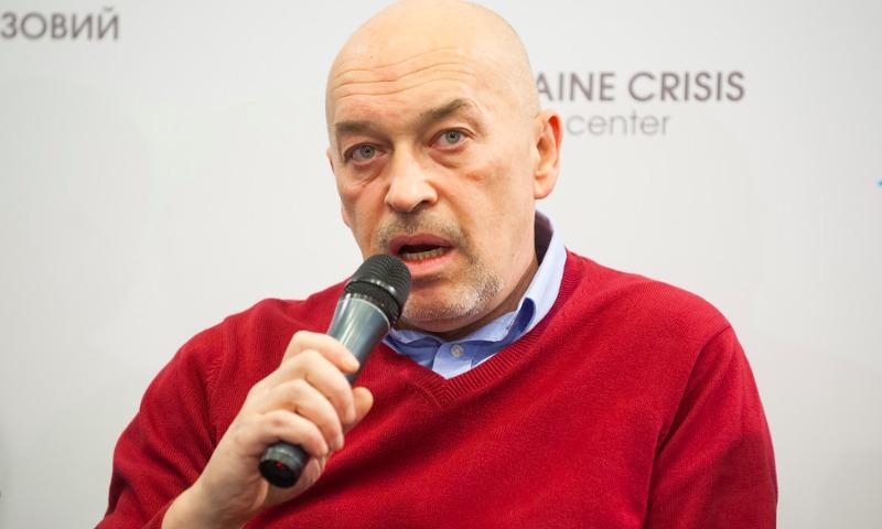 Россия должна исчезнуть: на Украине нашли выход из ситуации с Донбассом