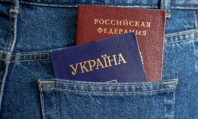Киев заявил, что украинцы не смогут выйти из гражданства без указа президента