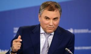 Около 80% россиян оценивают деятельность Володина позитивно или нейтрально
