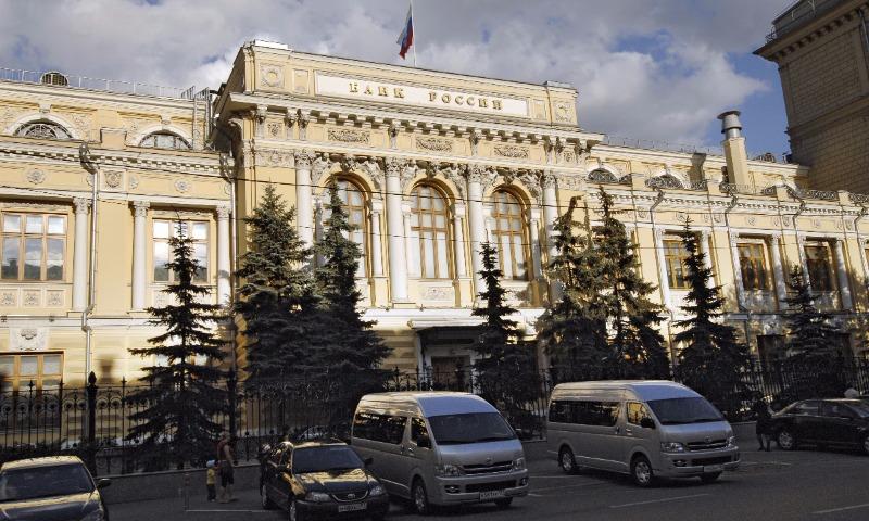 ЦБ решил оставить в России только десятку крупнейших банков