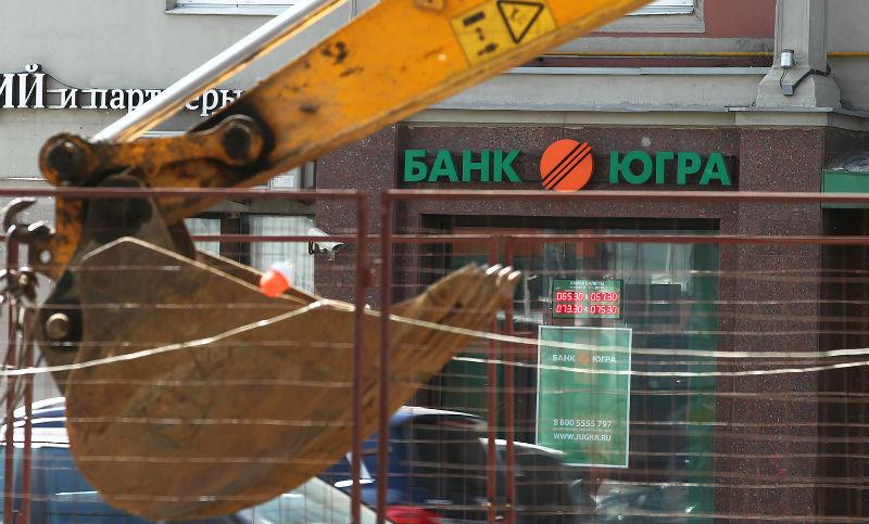 Банк России ввел временную администрацию в одном из крупнейших банков страны