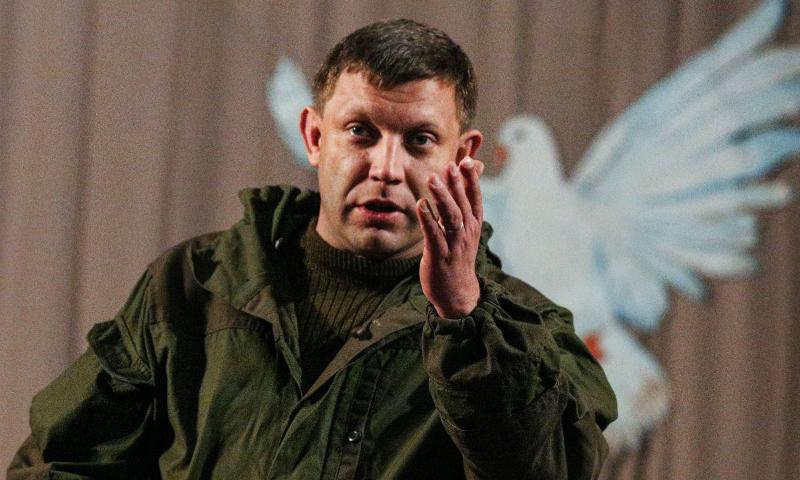 Захарченко ответил на критику проекта «Малороссия»