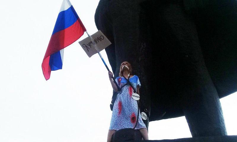 Окровавленная девушка приковала себя вцентре Новосибирска, отметив День флага