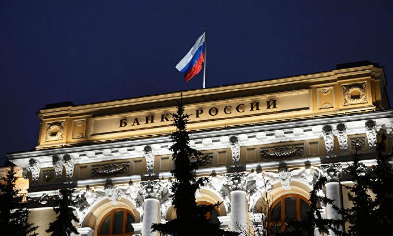 Центробанк лишил лицензий две финансовые организации