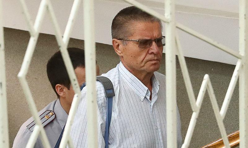 Начался суд над экс-главой Минэкономразвития Алексеем Улюкаевым