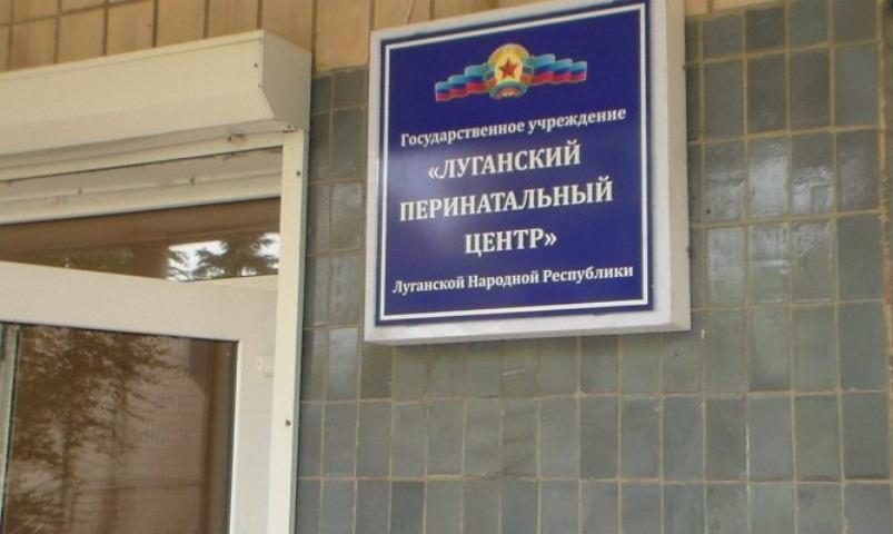 Беременные украинки бегут рожать в ЛНР