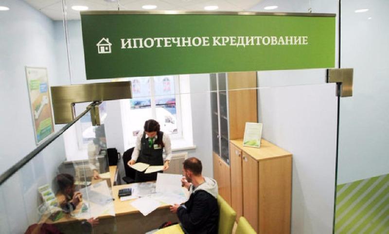 Снижение Сбербанком ставок привело к резкому росту спроса на ипотеку